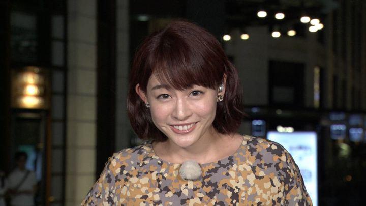 2019年09月07日新井恵理那の画像12枚目