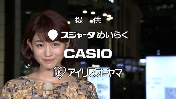 2019年09月07日新井恵理那の画像13枚目