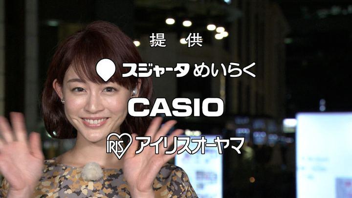 2019年09月07日新井恵理那の画像14枚目