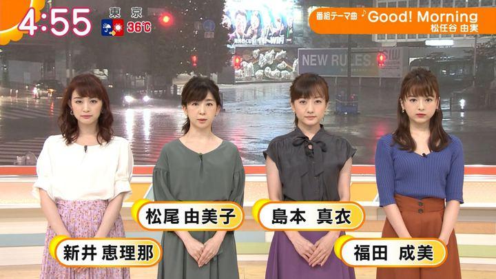 2019年09月09日新井恵理那の画像01枚目