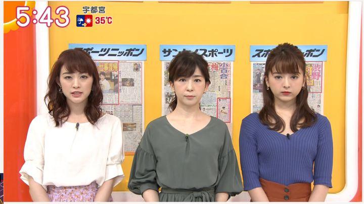 2019年09月09日新井恵理那の画像10枚目
