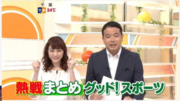 2019年09月09日新井恵理那の画像15枚目