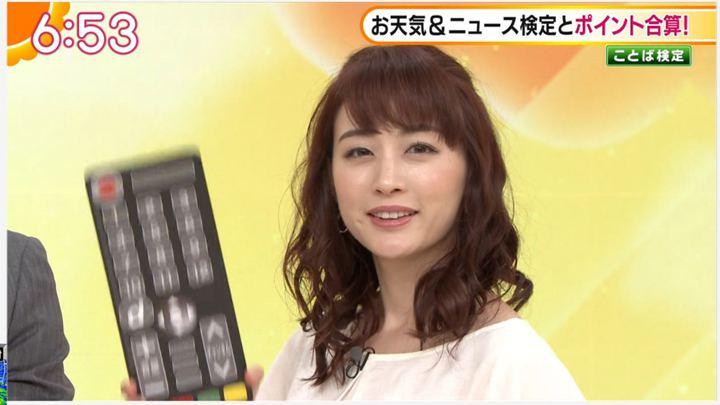 2019年09月09日新井恵理那の画像20枚目