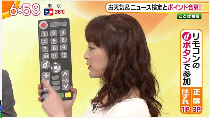 2019年09月09日新井恵理那の画像21枚目