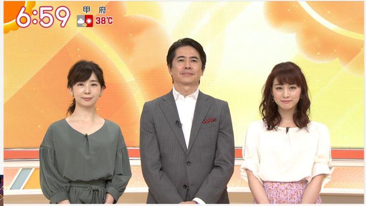 2019年09月09日新井恵理那の画像24枚目