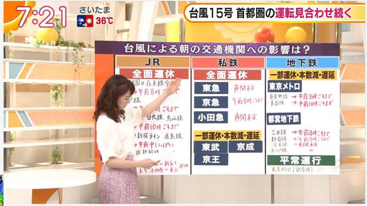 2019年09月09日新井恵理那の画像26枚目
