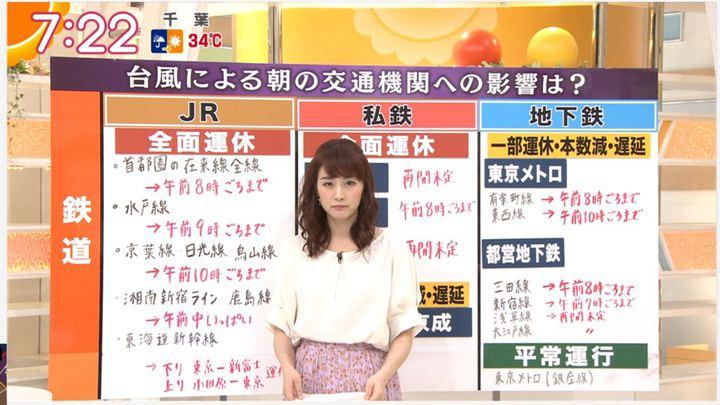 2019年09月09日新井恵理那の画像27枚目