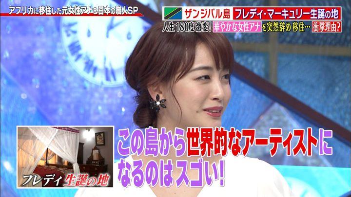 2019年09月09日新井恵理那の画像31枚目