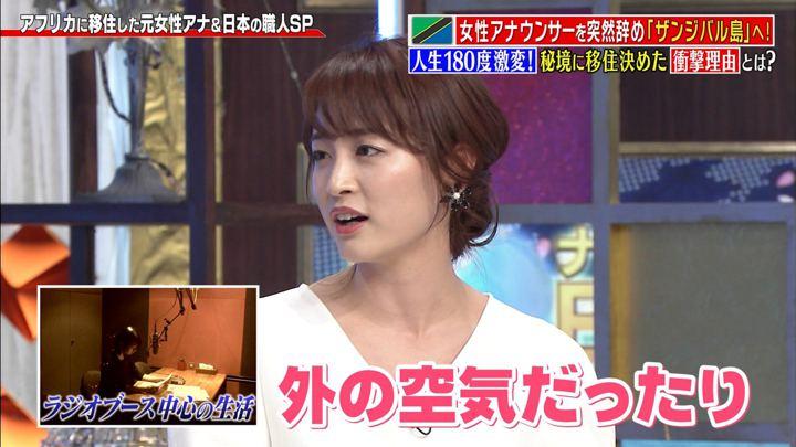 2019年09月09日新井恵理那の画像41枚目