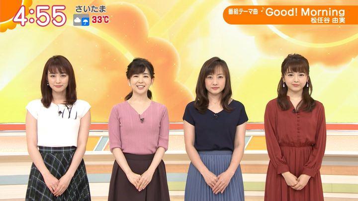 2019年09月11日新井恵理那の画像01枚目