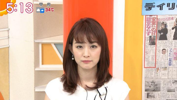 2019年09月11日新井恵理那の画像02枚目