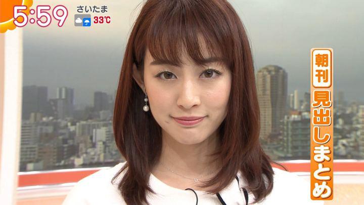 2019年09月11日新井恵理那の画像07枚目