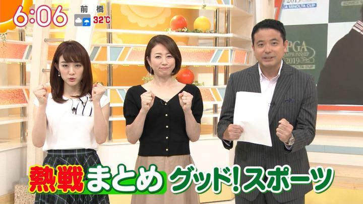 2019年09月11日新井恵理那の画像08枚目