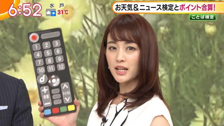 2019年09月11日新井恵理那の画像10枚目