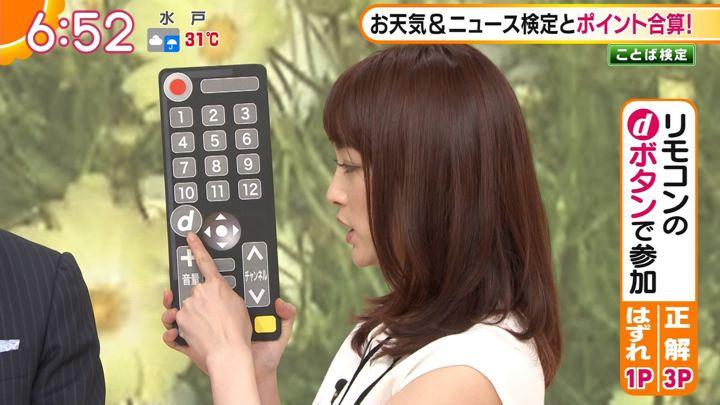 2019年09月11日新井恵理那の画像11枚目