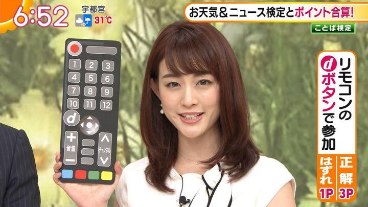 2019年09月11日新井恵理那の画像12枚目
