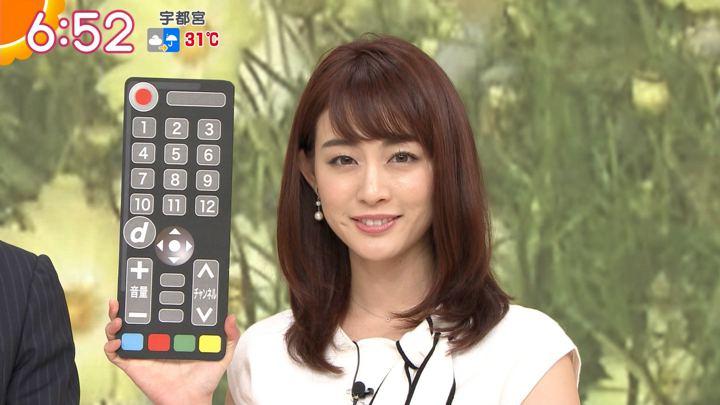 2019年09月11日新井恵理那の画像13枚目