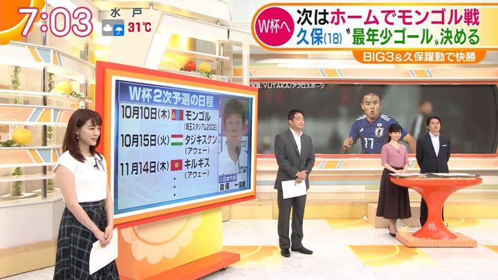 2019年09月11日新井恵理那の画像14枚目