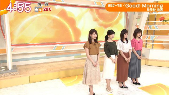 2019年09月13日新井恵理那の画像01枚目