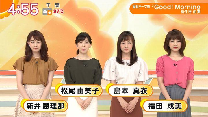 2019年09月13日新井恵理那の画像02枚目