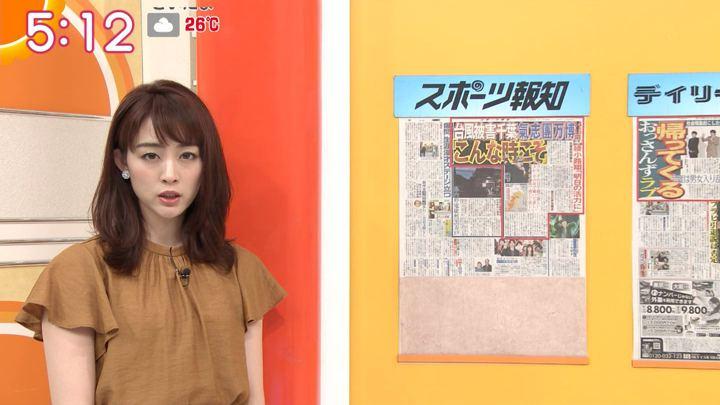2019年09月13日新井恵理那の画像03枚目
