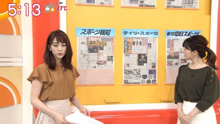 2019年09月13日新井恵理那の画像04枚目