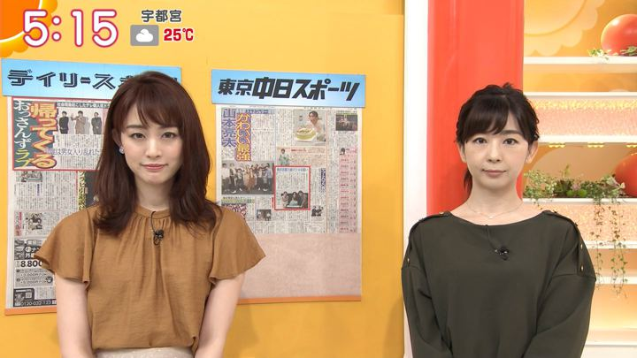 2019年09月13日新井恵理那の画像05枚目