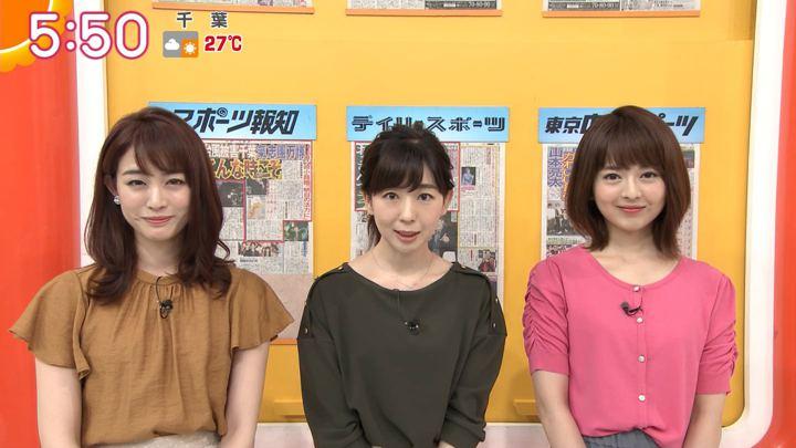 2019年09月13日新井恵理那の画像09枚目
