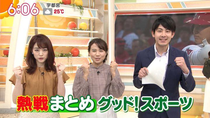 2019年09月13日新井恵理那の画像12枚目