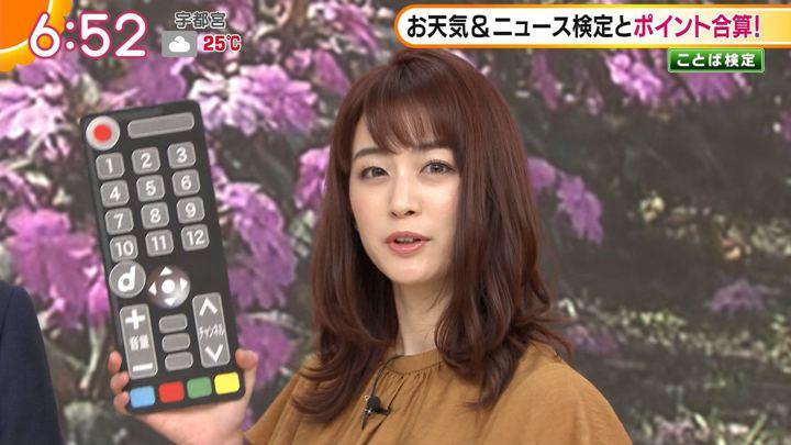 2019年09月13日新井恵理那の画像16枚目