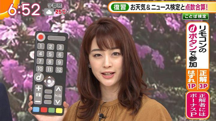 2019年09月13日新井恵理那の画像17枚目