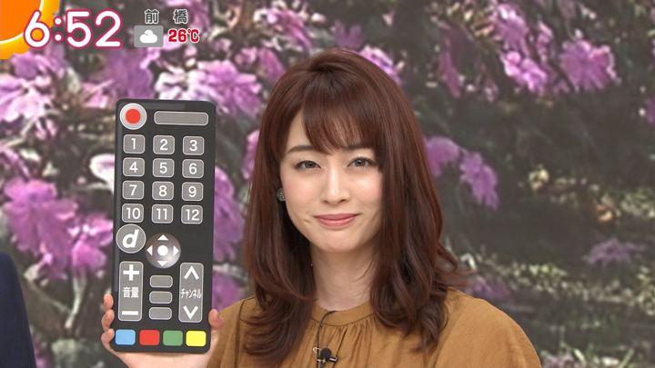 2019年09月13日新井恵理那の画像18枚目