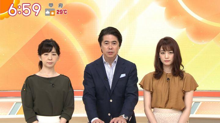 2019年09月13日新井恵理那の画像19枚目