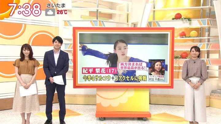 2019年09月13日新井恵理那の画像23枚目