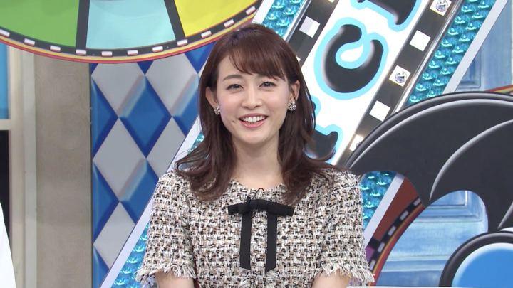 2019年09月13日新井恵理那の画像24枚目