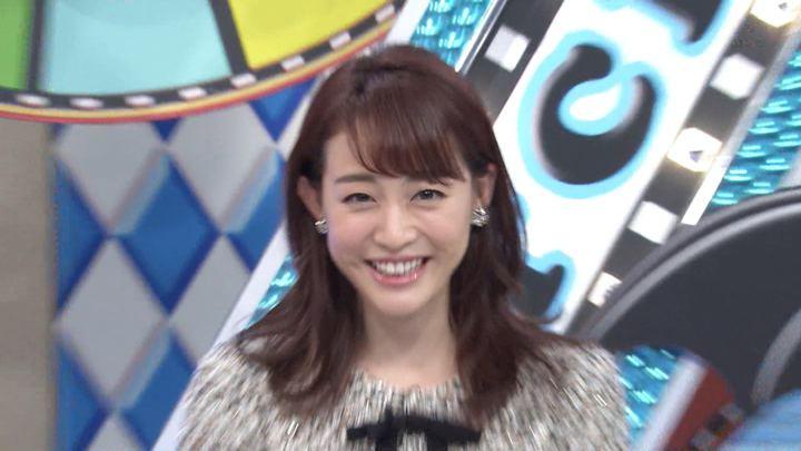 2019年09月13日新井恵理那の画像25枚目