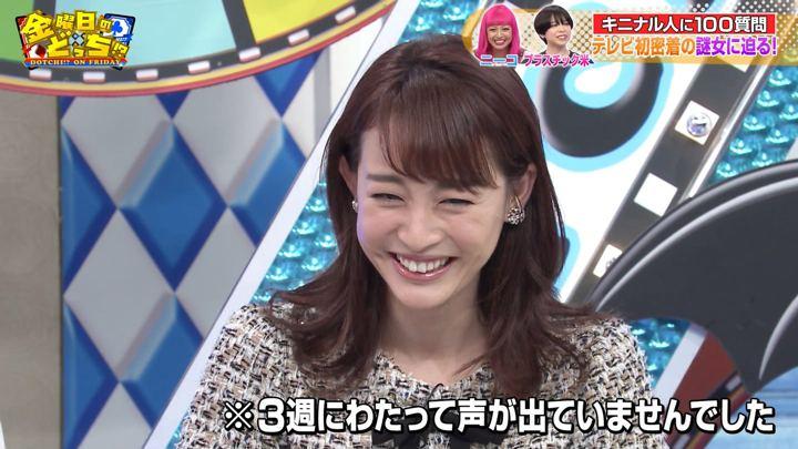 2019年09月13日新井恵理那の画像28枚目