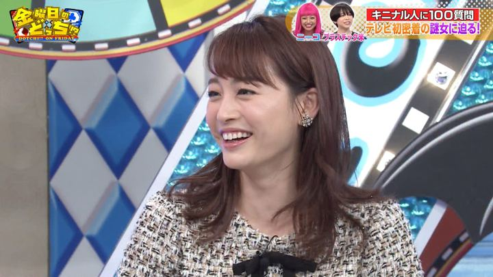 2019年09月13日新井恵理那の画像29枚目