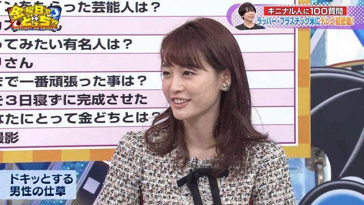 2019年09月13日新井恵理那の画像30枚目