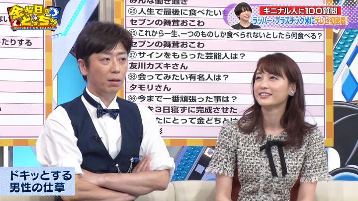 2019年09月13日新井恵理那の画像31枚目