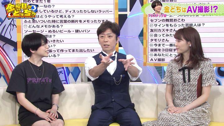 2019年09月13日新井恵理那の画像32枚目