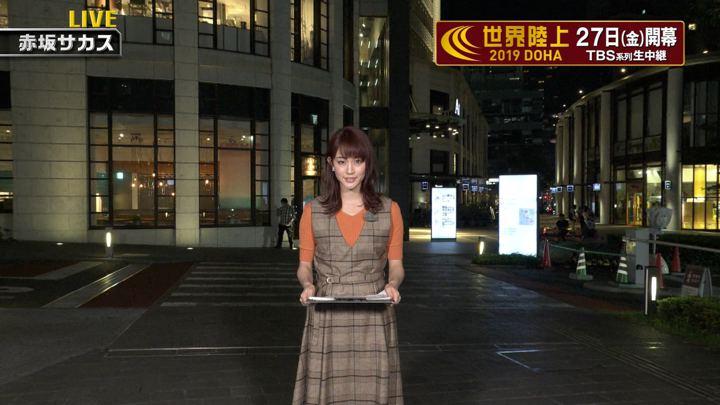 2019年09月14日新井恵理那の画像01枚目