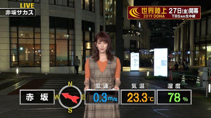 2019年09月14日新井恵理那の画像02枚目