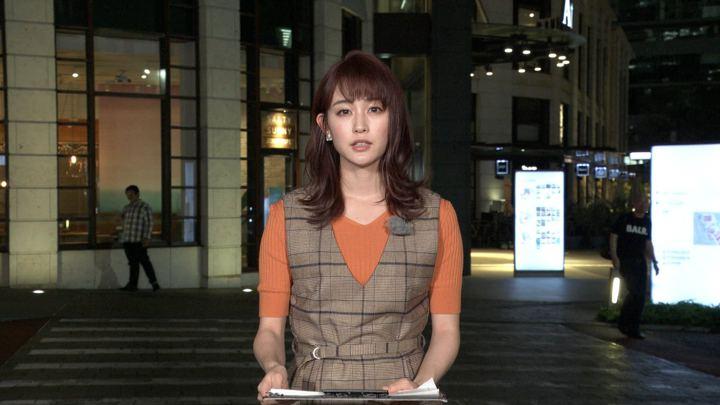 2019年09月14日新井恵理那の画像03枚目