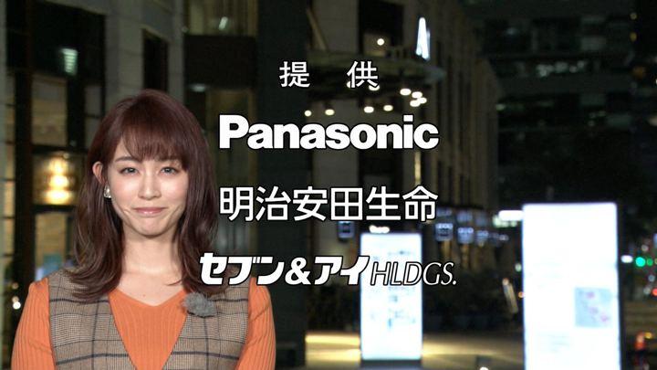 2019年09月14日新井恵理那の画像06枚目
