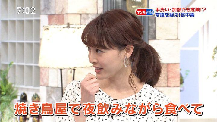 2019年09月15日新井恵理那の画像02枚目