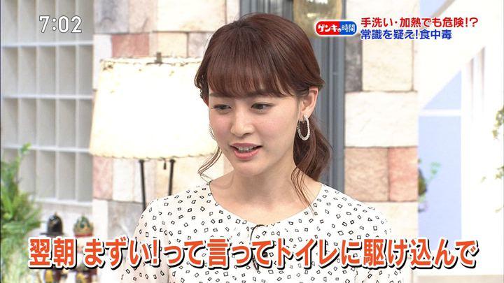 2019年09月15日新井恵理那の画像03枚目
