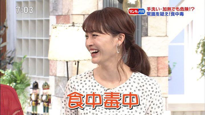 2019年09月15日新井恵理那の画像04枚目
