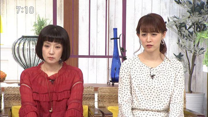 2019年09月15日新井恵理那の画像05枚目