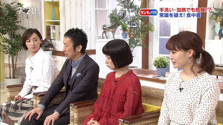 2019年09月15日新井恵理那の画像06枚目